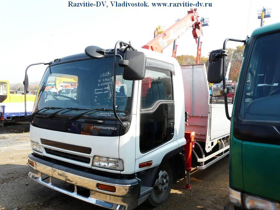 Isuzu Forward 2003